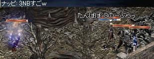 20050706-8.jpg