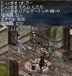 20050707-3.jpg
