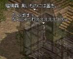20050707-8.jpg