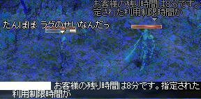 20050708-7.jpg