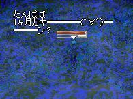 20050708-8.jpg