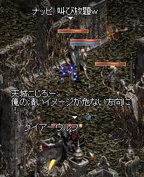 20050709-11.jpg