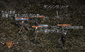 20050709-14.jpg
