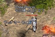 20050709-27.jpg