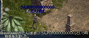 20050709-32.jpg