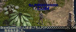 20050709-33.jpg
