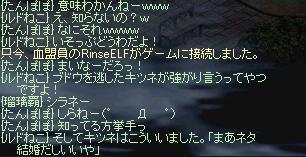 20050709-35.jpg