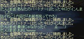 20050709-40.jpg