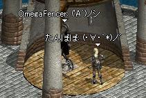 20050709-44.jpg