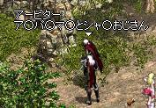 20050710-21.jpg