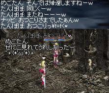 20050718-13.jpg