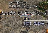 20050718-27.jpg