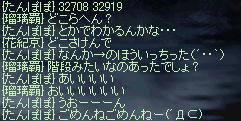 20050719-18.jpg