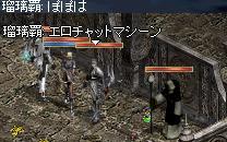 20050719-29.jpg