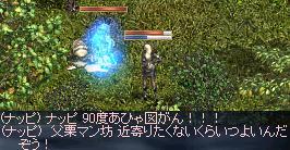 20050719-4.jpg