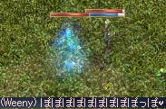 20050719-5.jpg