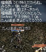 20050722-15.jpg