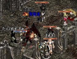 20050723-22.jpg