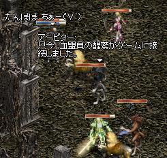 20050723-33.jpg