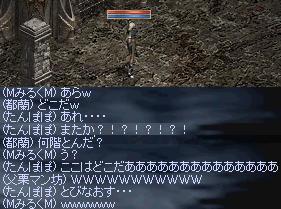 20050724-20.jpg