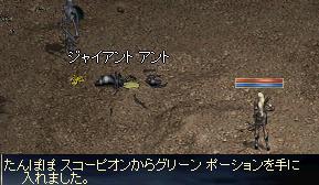 20050724-4.jpg