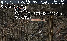 20050724-47.jpg