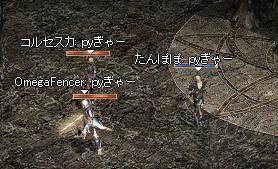 20050724-52.jpg