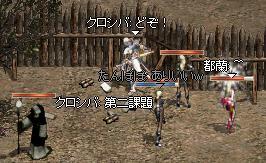 20050724-6.jpg