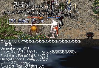 20050724-71.jpg
