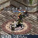 20050724-75.jpg