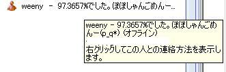 20050724081504.jpg