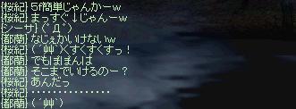 20050725-1.jpg