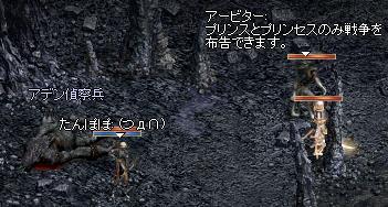 20050726-6.jpg