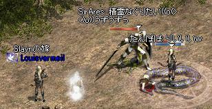 20050727-14.jpg