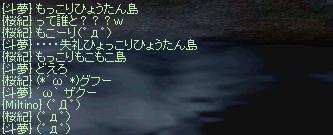 20050727-2.jpg
