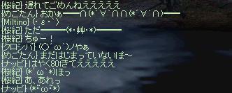 20050727-25.jpg
