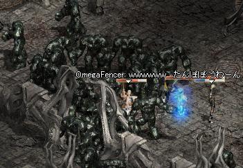 20050727-56.jpg