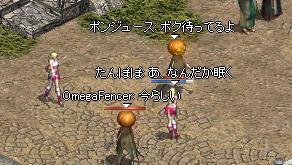 20050728-10.jpg