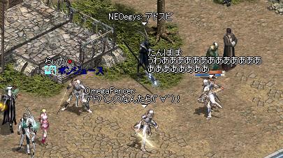 20050728-17.jpg