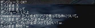 20050728-40.jpg