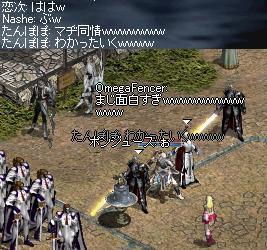 20050728-57.jpg