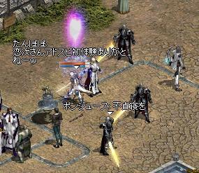 20050728-66.jpg