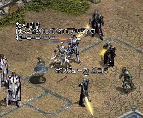 20050728-67.jpg