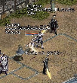 20050728-68.jpg