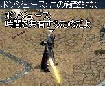 20050728-69.jpg