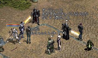 20050728-71.jpg