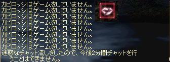 20050802-11.jpg