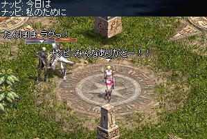 20050802-3.jpg