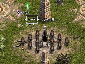 20050802-4.jpg
