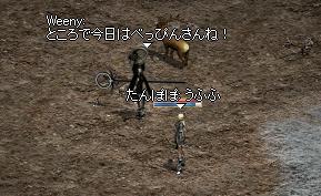 20050802-8.jpg
